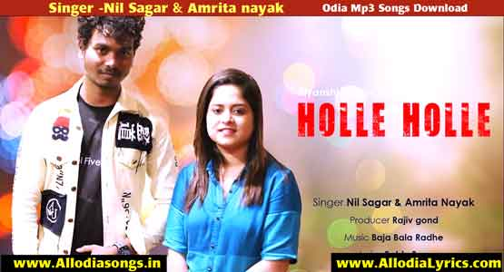 hole hole song mp3 free download