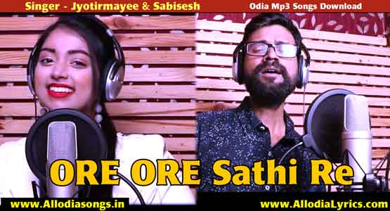Ore Ore Sathire Halka Halka Dhire Dhire Odia Mp3 Romantic Song