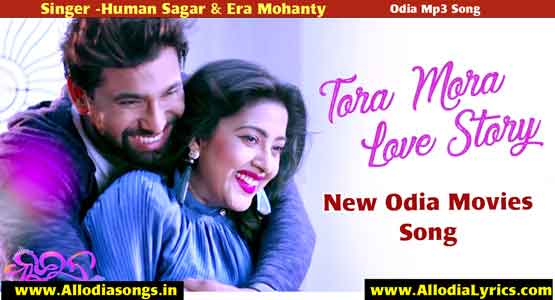 Tora Mora Love Story Odia Movie Queen Odia Mp3 Song Download