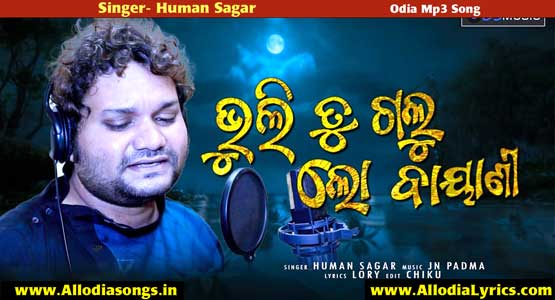 Bhuli Tu Galu Lo Bayani Human Sagar Odia New Sad Song Download