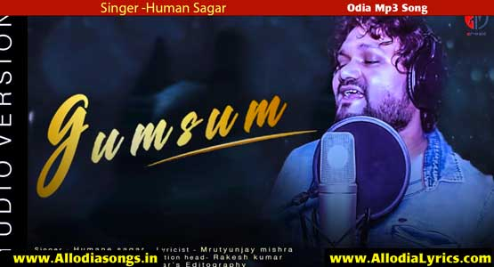 Gumsum Saajna Humane Sagar Odia New Sad Song Download